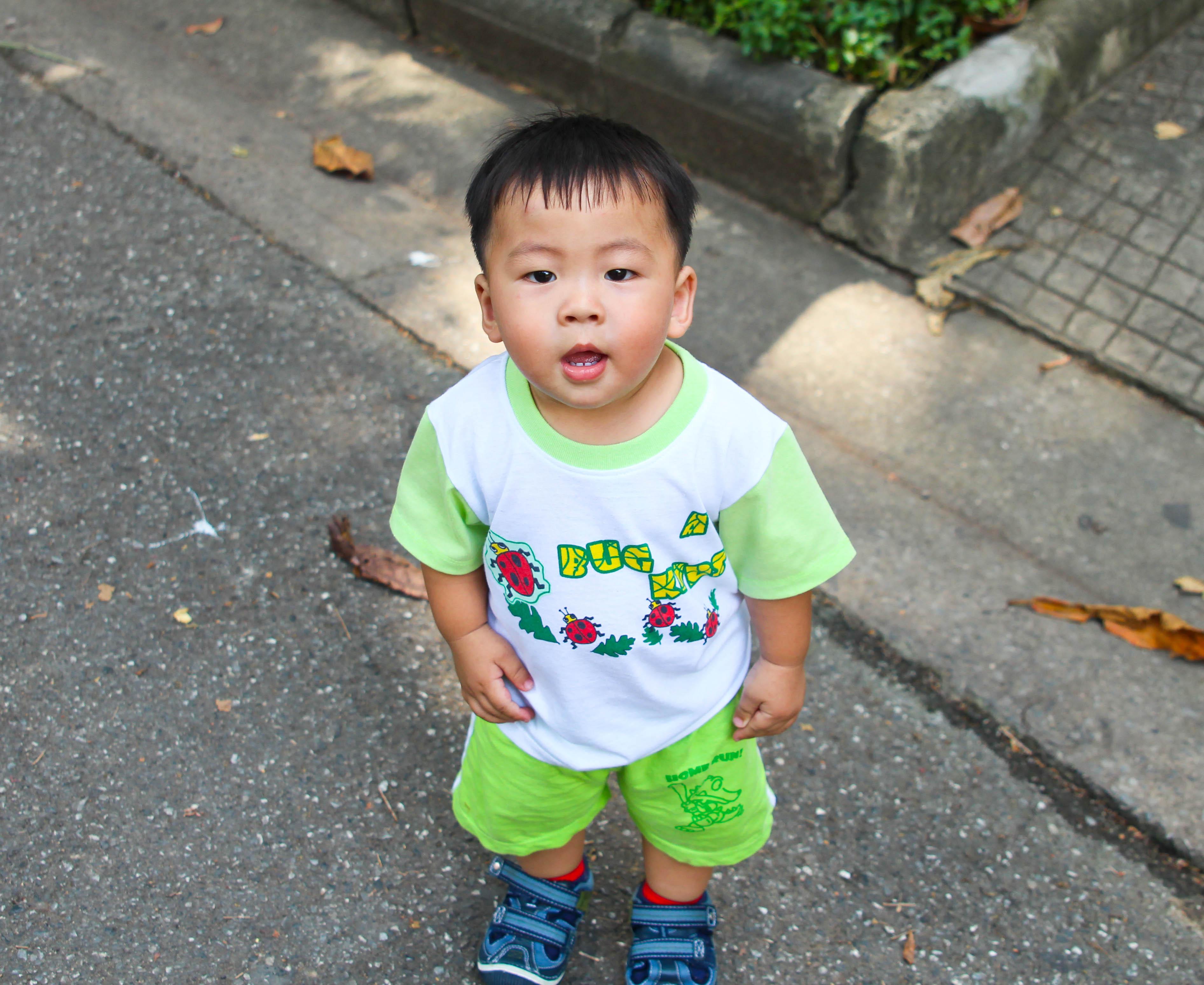 An Asian boy