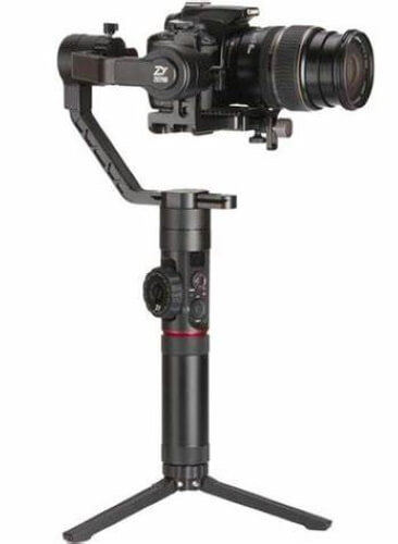 Motorized gimbal