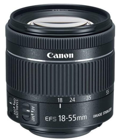 Bundle for Canon EF-S 18-55mm f4-5.6 is STM Lens (White-Box)