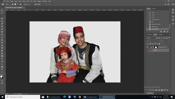 Blur Background in Photoshop CC
